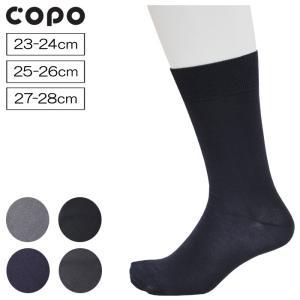 メンズ ビジネス ソックス 靴下 消臭加工 紳士 23-24cm 25-26cm 27-28cm ゆうパケット50%|copo-socks