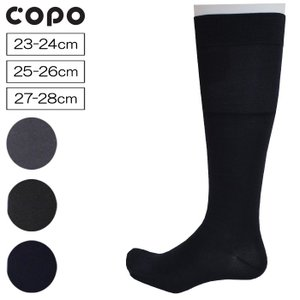 メンズ ビジネス ハイソックス 靴下 膝下 ひざ下 消臭加工 紳士 無地 スーピマ綿 スーツ リクルート 23-24cm 25-26cm 27-28cm ゆうパケット50%|copo-socks