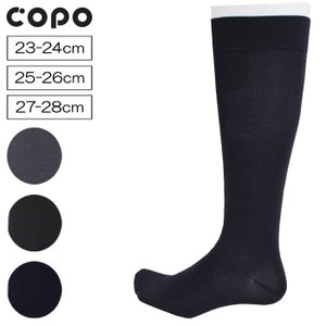 メンズ ビジネス ハイソックス 靴下 膝下 ひざ下 丈 消臭加工 紳士 無地 スーピマ綿 スーツ リクルート 23-24cm 25-26cm 27-28cm ゆうパケット50%|copo-socks