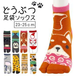 ■仕様:足袋ソックス、クルー丈 ■素材:ポリエステル、綿、その他 ■サイズ:23-25cm ■カラー...