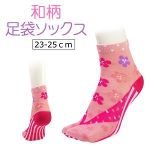 レディース 足袋 ソックス 靴下 花 柄 23-25cm 婦人 下駄 ゆうパケット25%|copo-socks