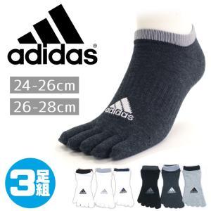 メンズ ソックス 5本指 靴下 3足組 adidas アディダス24-26cm 26-28cm ゆうパケット50%|copo-socks