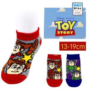 キッズ ソックス 靴下 子供 ディズニー Disney トイストーリー 13-19cm キャラクター ゆうパケット25% copo-socks
