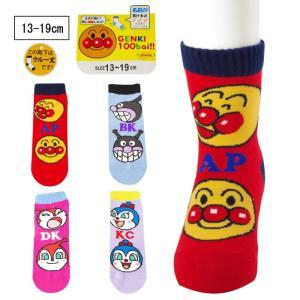 キッズ ソックス 靴下 子供 クルー丈 アンパンマン 13-19cm キャラクター 入学 入園 通園 通学 ゆうパケット25%|copo-socks