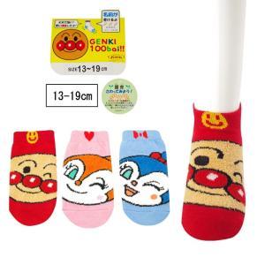 キッズ ソックス 靴下 子供 アンパンマン 13-19cm スニーカーソックス (キャラクター 入学 入園 通園 通学 お遊戯) ゆうパケット25%|copo-socks