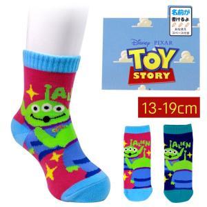 キッズ ソックス 靴下 子供 ディズニー Disney トイストーリー リトルグリーンメン 13-19cm ゆうパケット25% copo-socks