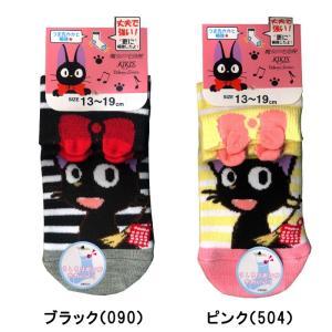 キッズ ソックス 靴下 子供 魔女の宅急便 ジジ クルー丈 13-19cm ゆうパケット25% copo-socks