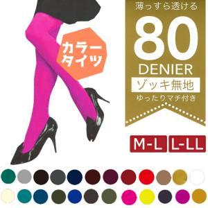 ■仕様:80デニール相当、プレーンタイプ、ゾッキ編み、股下マチ付、バックマーク付き ■素材:ナイロン...