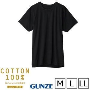 グンゼ GUNZE メンズ 半袖 シャツ 綿100% 紳士 下着 肌着 インナー ウェア Uネック 白 黒 M L LL ゆうパケット50%|copo-socks