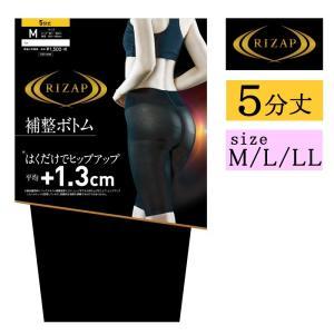 レディース 補正ボトム ヒップアップ インナー ガードル GUNZE RIZAP ライザップ 5分丈 M/L/LL 婦人 スパッツ レギンス 日本製 ゆうパケット25%|copo-socks