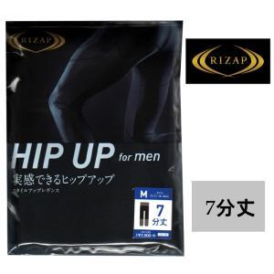 メンズ スタイルアップ ボトム ライザップ RIZAP 紳士 インナー スパッツ レギンス GUNZE グンゼ 7分丈 M/L ゆうパケット50%|copo-socks