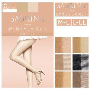 ストッキング パンスト 切り替えなし GUNZE SABRINA 切り替えなしで美しい M-L L-LL 日本製 ゆうパケット25%|copo-socks