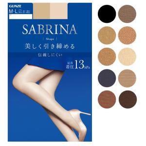 ストッキング パンスト 着圧 GUNZE SABRINA 美しく引き締める M-L/L-LL レディース 靴下 日本製 ゆうパケット25%|copo-socks