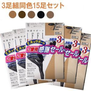 ストッキング パンスト GUNZE IFFI グンゼ イフィー 3足組 同色5セット 快適サポート M/L レディース 婦人 日本製 ゆうパケット不可 copo-socks