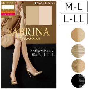 ストッキング パンスト 極薄 日本製 GUNZE SABRINA グンゼ サブリナ 極上のはきごこち M-L L-LL ゆうパケット25%|copo-socks