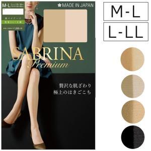ストッキング パンスト 極薄 日本製 GUNZE SABRINA グンゼ サブリナ 贅沢な肌ざわり M-L L-LL ゆうパケット25%|copo-socks