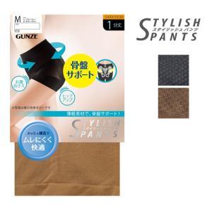 レディース レギンス スパッツ 婦人 インナー 骨盤サポート 1分丈 GUNZE M/L 日本製 ゆうパケット50%|copo-socks