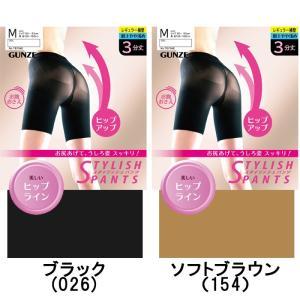 レディース ガードル ヒップアップ レギンス スパッツ 婦人 インナー 1分丈 GUNZE M/L 日本製 ゆうパケット25%|copo-socks