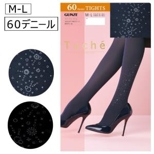 柄 カラー タイツ 60デニール GUNZE Tuche グンゼ トゥシェ 薄手 ナイトミラーボール レディース 防寒 暖か  M-L 日本製|copo-socks
