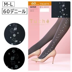 柄 カラー タイツ 60デニール GUNZE Tuche グンゼ トゥシェ 薄手 ナイトフローラルサイドライン柄 レディース 防寒 暖か  M-L 日本製|copo-socks