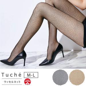 ストッキング パンスト ラッセルネット GUNZE Tuche  グンゼ M-L レディース 婦人 網タイツ ゆうパケット25%|copo-socks