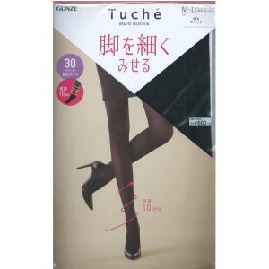 シアー タイツ 30デニール GUNZE Tuche 脚を細くみせる M-L L-LL レディース 婦人 ゆうパケット33%|copo-socks