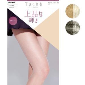 ストッキング パンスト 光沢 ブライト GUNZE Tuche グンゼ 上品な輝き グロッシー M-L/L-LL 日本製 ゆうパケット25%|copo-socks