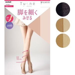 ストッキング パンスト 着圧 GUNZE Tuche 脚を細くみせる M-L/L-LL レディース 婦人 日本製 ゆうパケット25%|copo-socks