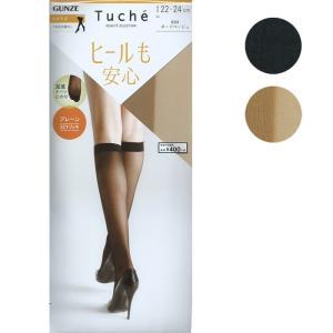 ショート ストッキング ひざ下丈 膝下 GUNZE Tuche グンゼ ヒールも安心 足底すべり止め 22-24cm 日本製 ゆうパケット25%|copo-socks