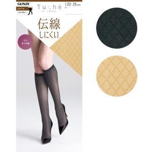 ショート ストッキング ひざ下丈 ダイヤ柄 GUNZE Tuche 伝線しにくい 22-25cm 日本製 ショースト ゆうパケット25%|copo-socks