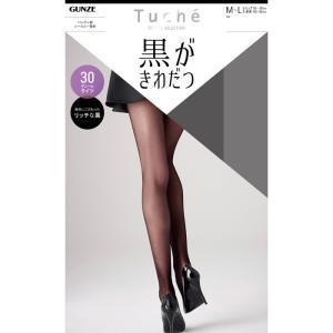 ストッキング パンスト シアータイツ 30デニール GUNZE Tuche 黒がきわだつ リッチな黒 M-L/L-LL ゆうパケット25%|copo-socks