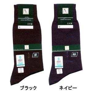 メンズ ソックス 靴下 ワンポイント 紳士 男性 用 スーツ 日本製 ゆうパケット 50%|copo-socks