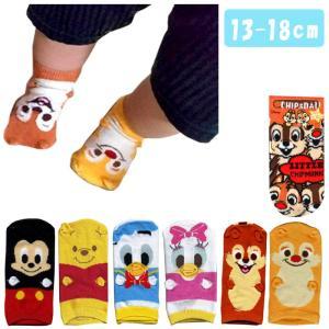 キッズ ソックス 靴下 子供 Disney ディズニー 13-18cm ゆうパケット25% copo-socks