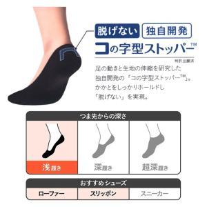メンズ フット カバー ソックス ココピタ 浅履き 綿混素材 無地 25-27cm 27-29cm UV 新生活 ゆうパケット25%|copo-socks|02