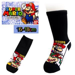 スーパー マリオ Super Mario キッズ ソックス クッパ 16-18cm  キャラ 靴下 新学期 通園 通学 運動会 ゆうパケット25%|copo-socks