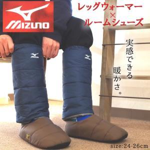 メンズ レッグウォーマー ルームシューズ セット 24-26cm 紳士 防寒 ゆうパケット不可|copo-socks