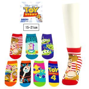 キッズ ソックス 靴下 子供 ディズニー TOYSTORY4 トイストーリー4 15-21cm くるぶし丈 キャラ 通学 通園 UV 新生活 ゆうパケット25%|copo-socks