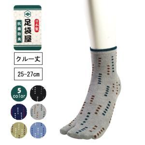 メンズ 足袋 ソックス 靴下 縦 水玉 和柄 クルー丈 日本製 25-27cm ゆうパケット33%|copo-socks