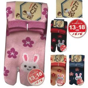 キッズ 足袋 ソックス 子供 靴下 たび屋 うさぎ 梅 日本製 13-18cm 日本製 ゆうパケット25%|copo-socks