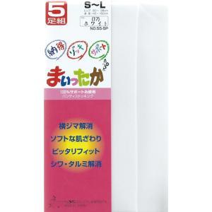 レディース ストッキング パンスト 5足組 M-L/L-LL ナース用 COPO まいったか 日本製 ゆうパケット50%|copo-socks