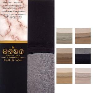 レディース レギンス スパッツ フットレス M-L JS-L ゆったりサイズ MORE 婦人 日本製 ゆうパケット25%|copo-socks