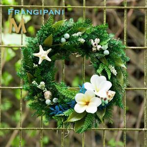 母の日 ギフト プレゼント  プルメリア プリザーブドフラワー ハワイアン リース Frangipani M-size|coppecraft|02