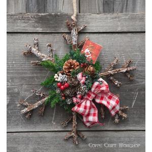 クリスマスリース クリスマス リース 玄関 ステキ 小枝で作った雪の結晶リース