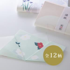 懐紙 和柄 30枚入り 和紋 オリジナル 情景 茶道具 懐紙 お茶 お菓子 和菓子 梅 うぐいす 菜...