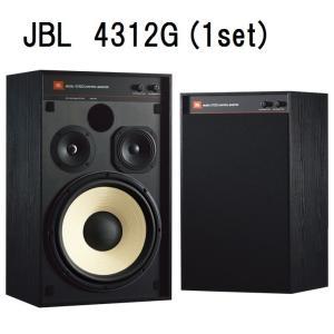 JBL コントロールモニタースピーカー JBL 4312G(ペア L/R)