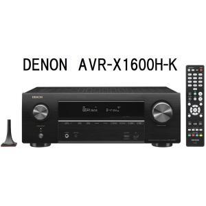 DENON AVR-X1600H-K【4月末入荷予定】デノン 7.2ch AVサラウンドレシーバーa...