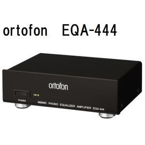 オルトフォン EQA-444 フォノイコライザーアンプ