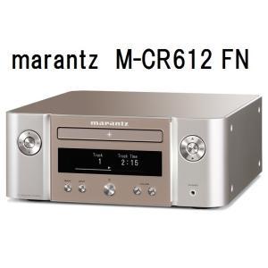 marantz M-CR612 FN【在庫有り】マランツ ネットワークCDレシーバー
