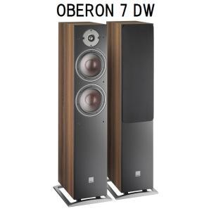 ダリ スピーカー オベロン7 DALI OBERON7 DW(ダークウォルナット)(1台)