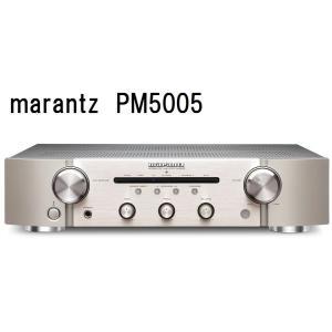 marantz PM5005【在庫有り】マランツ プリメインアンプpm5005/fn